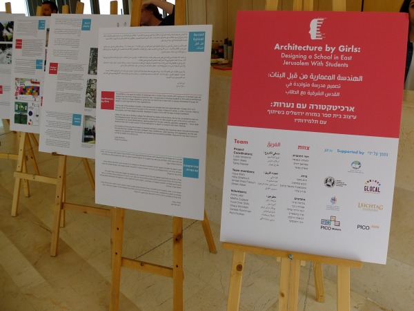Posters at the exhibition